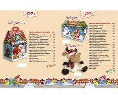 Новогодние подарки оптом от объединенных кондитеров