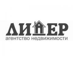 Продажа и подбор недвижимости на вторичном рынке и в новостройках